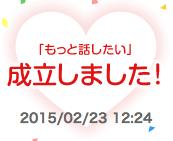 スクリーンショット 2015-02-23 12.58.43