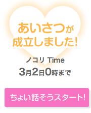 スクリーンショット 2015-02-22 13.18.17