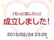 スクリーンショット 2015-02-24 23.30.57