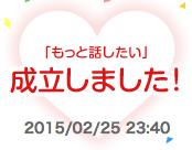 スクリーンショット 2015-02-25 23.51.03