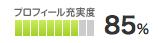 スクリーンショット 2015-02-20 20.19.47
