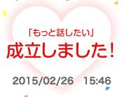 スクリーンショット 2015-02-26 16.08.40