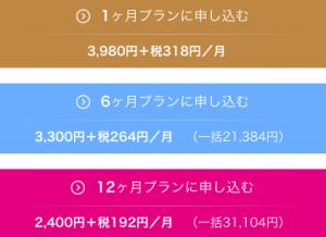スクリーンショット 2015-12-15 21.55.12