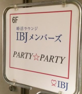 partyparty 銀座