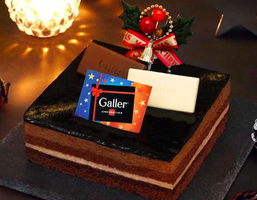 彼女と選んだクリスマスケーキはガレーのチョコレートケーキ